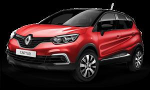 Rental Car Renault Captur - Rent a car Gran Canaria - Rent a Car Canary Islands